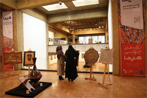 """Hima"" rests in frame of Exhibition"